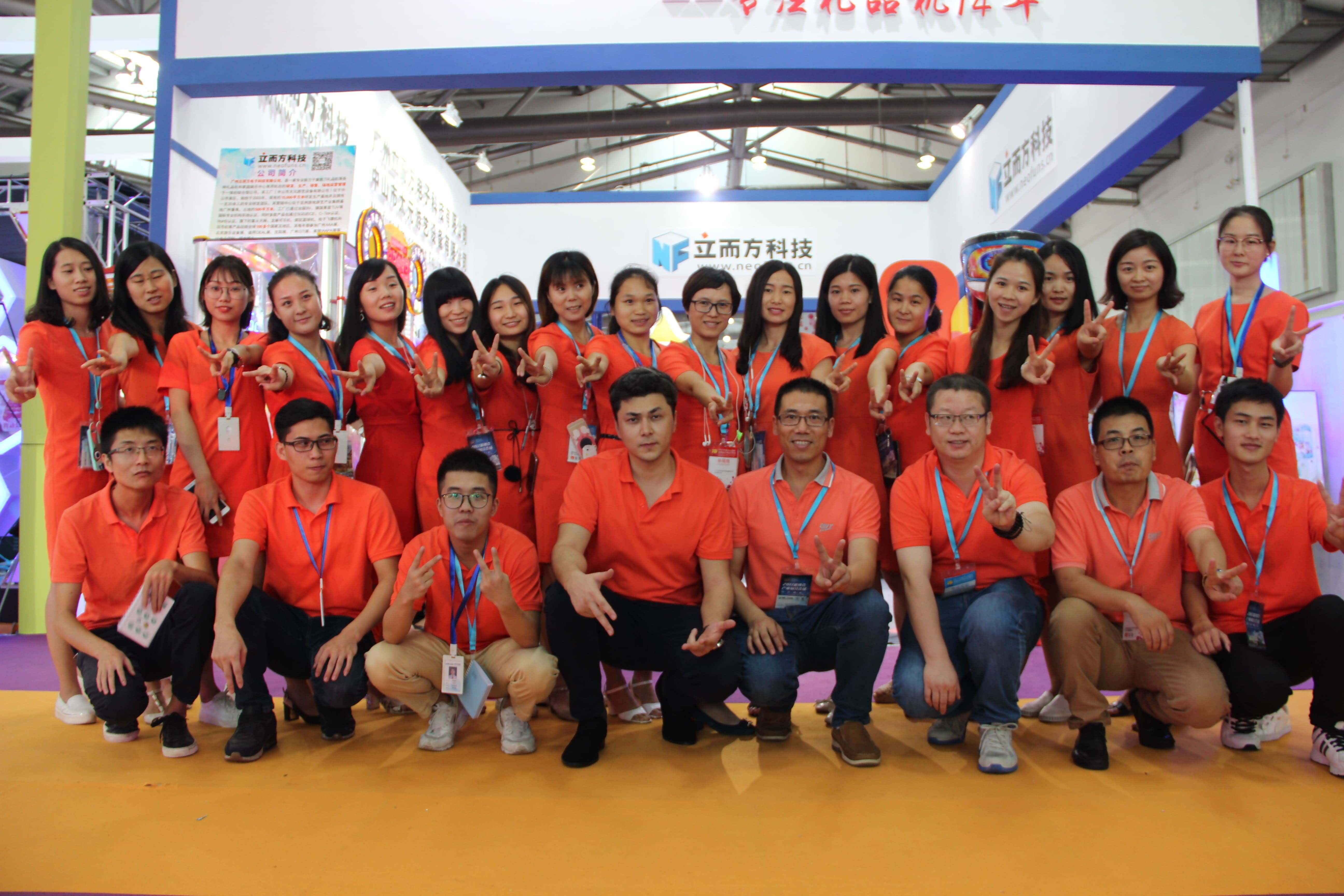 Neofuns in China Int'l Games & Amusement Fair 2017