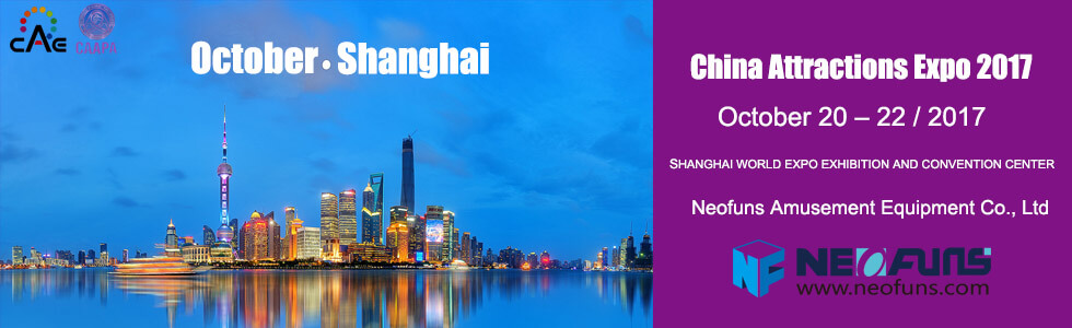 China(Shanghai) Attractions Expo 2017
