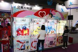 prize games machine