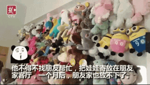 claw crane machines