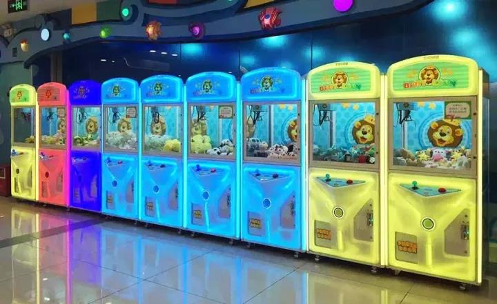 toy grabber machine