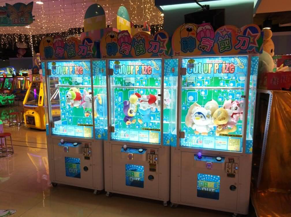 arcade game machine crane machine