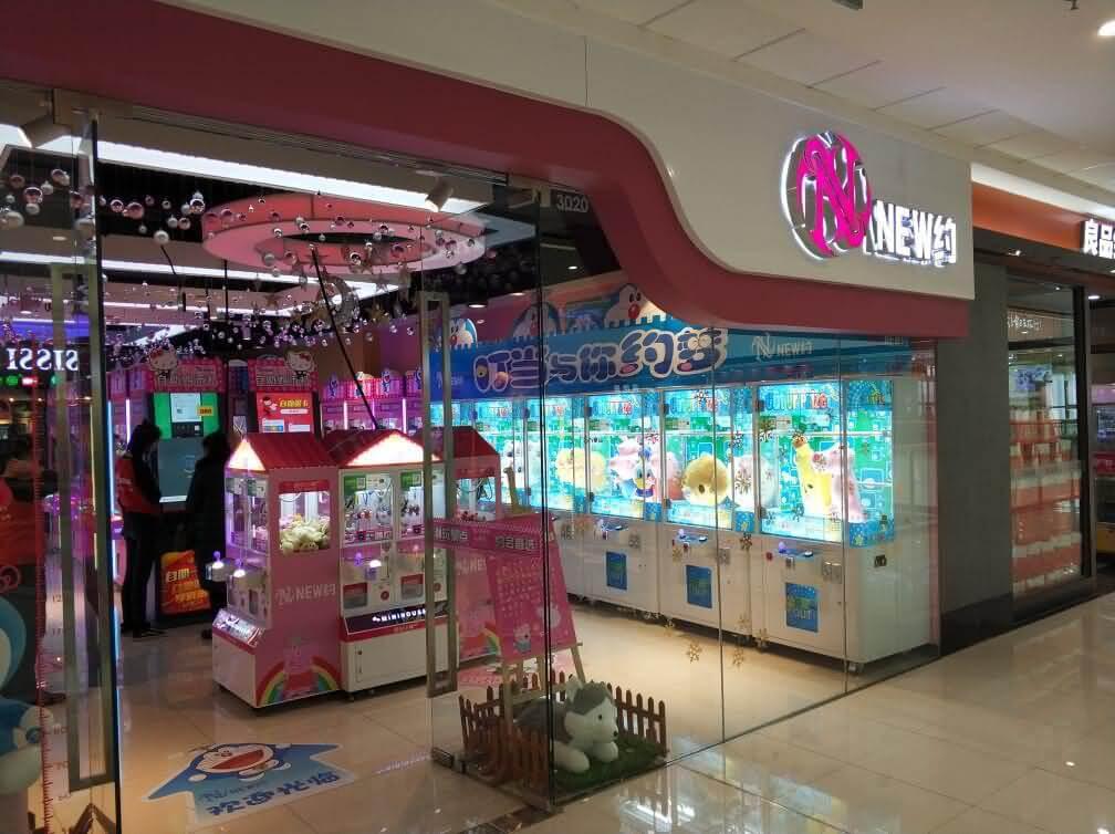 family arcade center equipment for sale