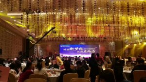 Neofuns Amusement Annual Party was Held in Zhongshan