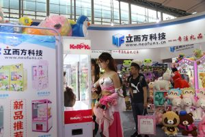 Why Japan Crane Machines Are So Popular?