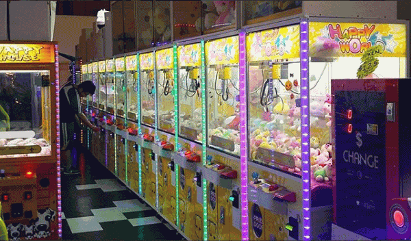 happy world crane machine for sale