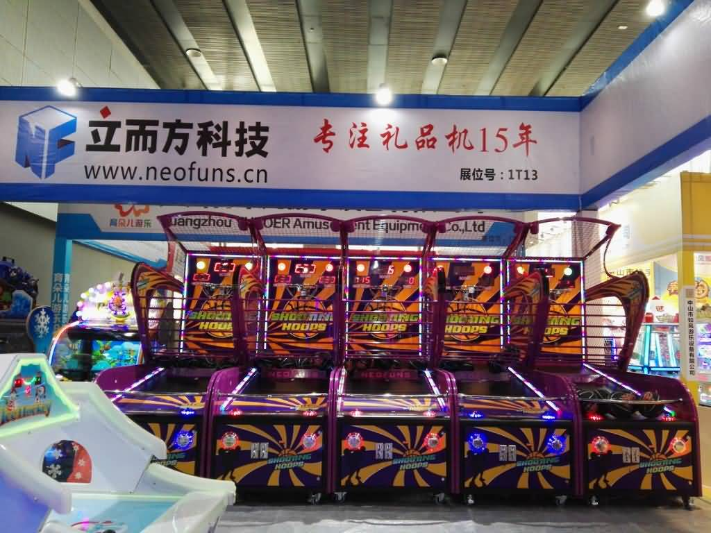 new basketball game machine for sale