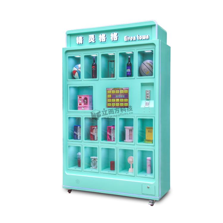 Aquaman's palace Prize Vending machine