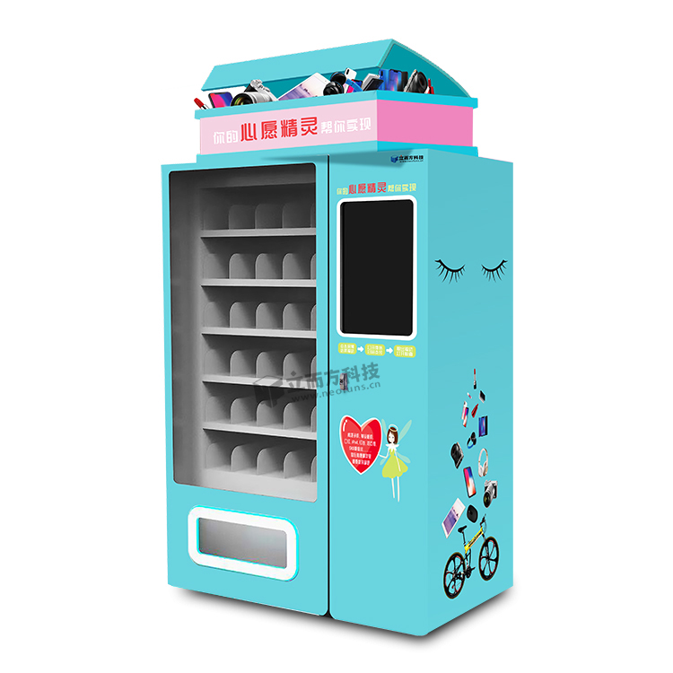 Pandora's new box Vending machine