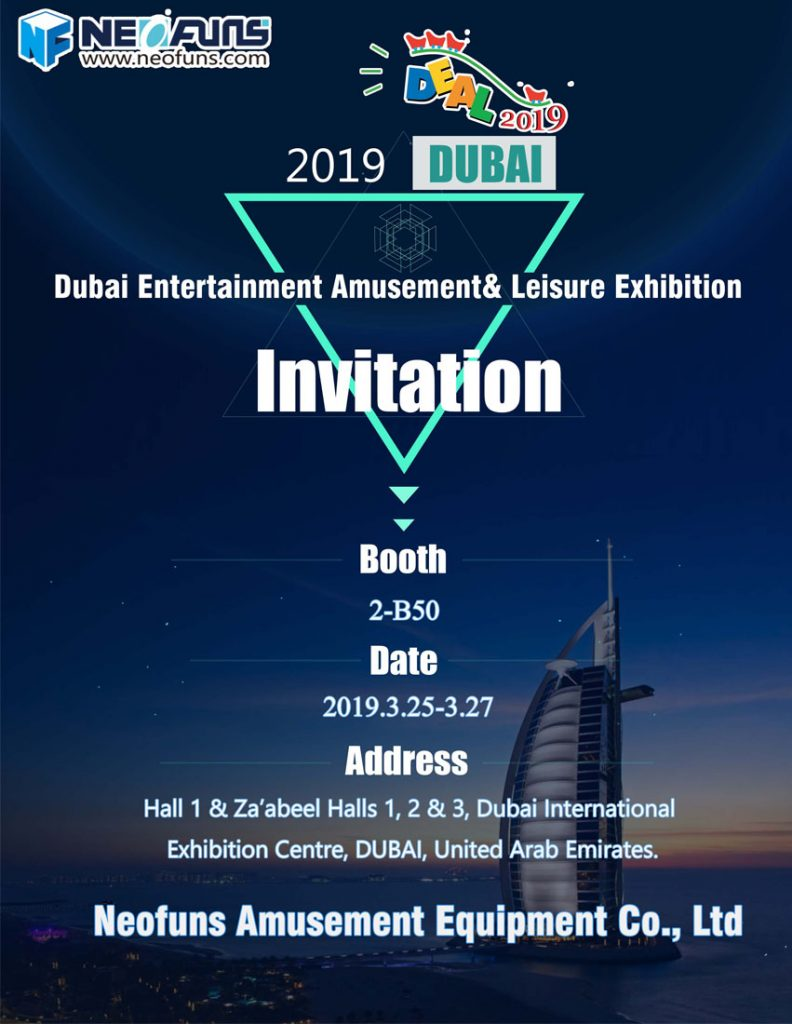 Welcome to Dubai Entertainment Amusement&Leisure Exhibition1