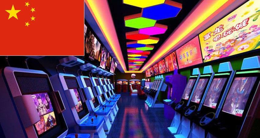arcade center in china