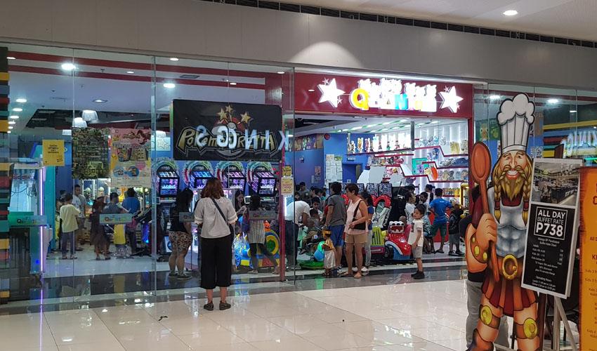Quantum amusement arcade