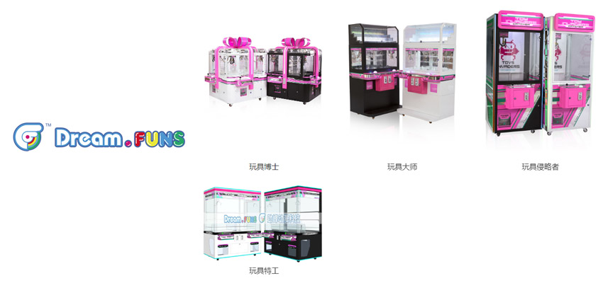 dreamfuns claw machine