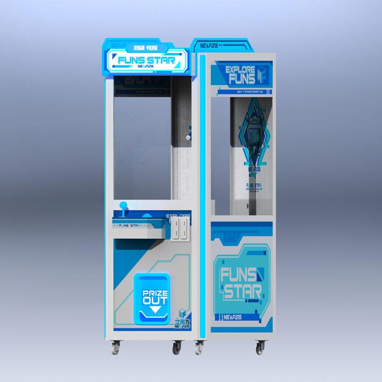 Arcade Coin Operated Claw Crane Machine | Claw Toy Game Machine