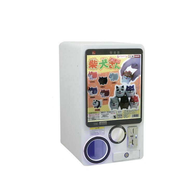 Mini Capsule Vending Machine