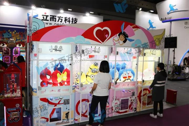 Shanghai Attractions Expo 2017 Was Held Successfully
