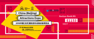 CAE – China Attractions Expo 2018