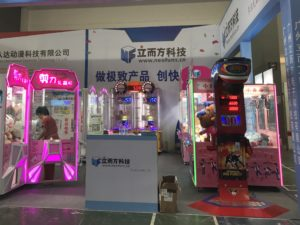 Neofuns Amusement In Western China Xi'an Amusement & Game Expo