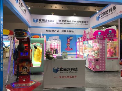 How to Increase Popularity in the Family Entertainment Center?