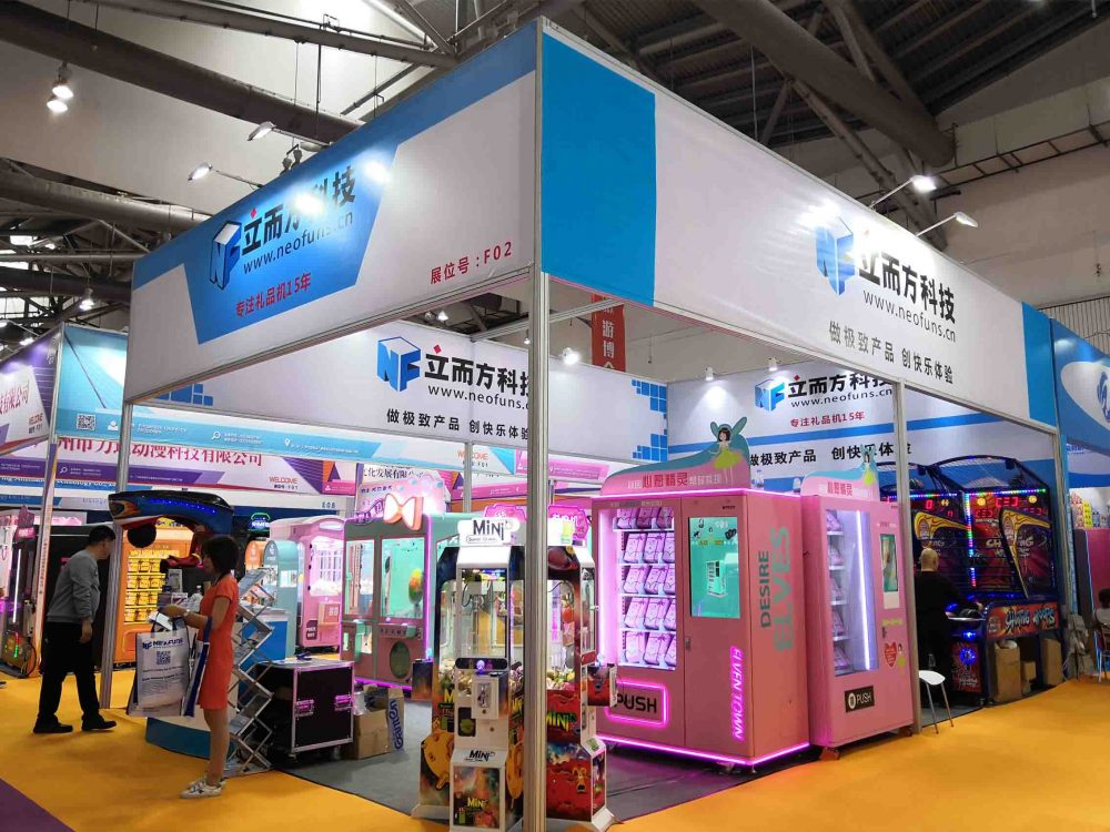 Neofuns-exhibitions