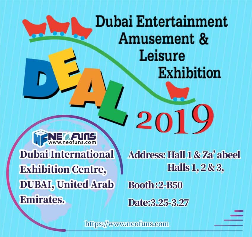 Welcome to Dubai Entertainment Amusement&Leisure Exhibition