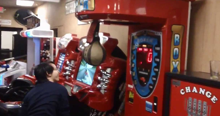 Birmingham's boxing arcade machine