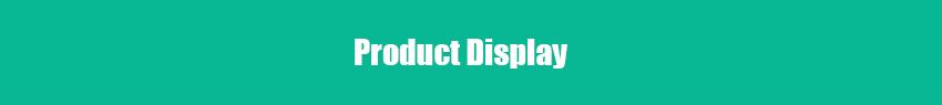 product display image