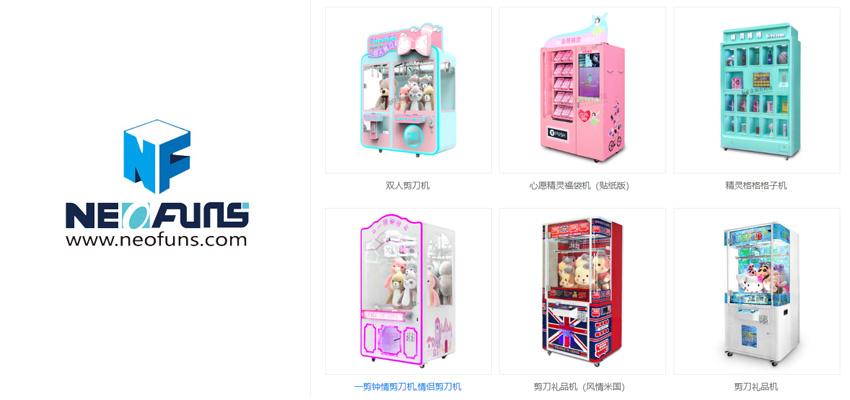 neofuns claw machine wholesale